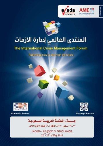 Jeddah - kingdom of Saudi Arabia - Common Ground Seminars, Inc.