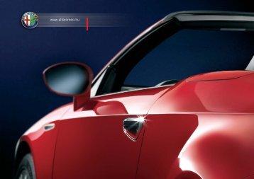 Alfa Romeo Spider katalógus - Kelet-Pest