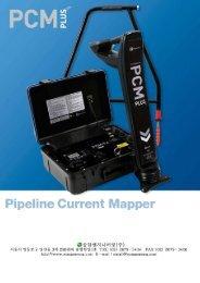 PCM+(Pipeline Current Mapper) 음극방식 시스템 내의 결함의 ...