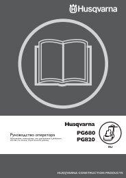 техническое обслуживание - Vseinstrumenti.ru