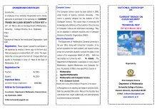 90 free Magazines from EENADUPRATIBHA NET