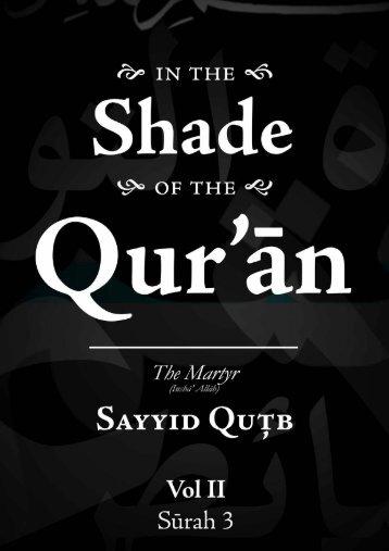 Volume 2 Surah 3 - Enjoy Islam