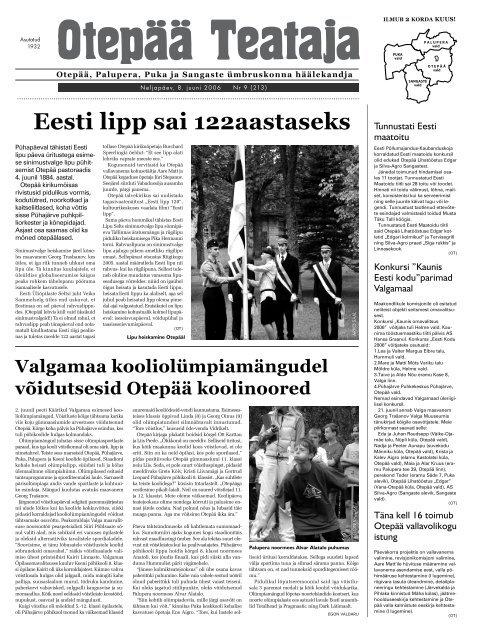 1dc9a057468 Eesti lipp sai 122aastaseks - Otepää vald
