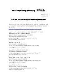 linux+apache+php+mysql 源码安装 - img1 - 51CTO.com