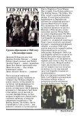 19 - Главная - Narod.ru - Page 2