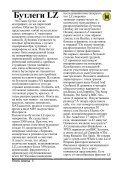 19 - Главная - Narod.ru - Page 5