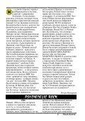 19 - Главная - Narod.ru - Page 6
