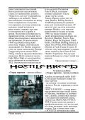 19 - Главная - Narod.ru - Page 7