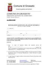 Dichiarazione Sostitutiva atto notorio per fognature - Comune di ...