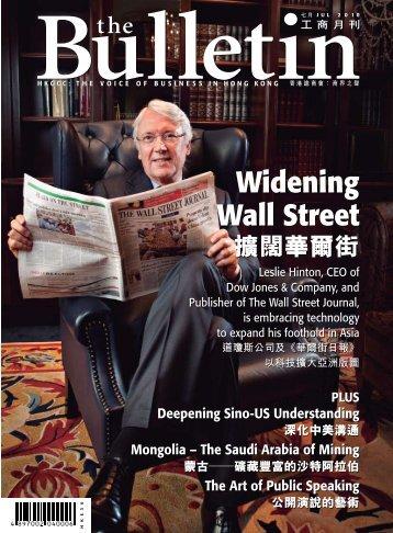 2010年7月 - The Hong Kong General Chamber of Commerce