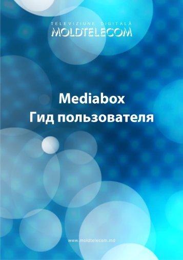 Пульт управления AMINO - Moldtelecom