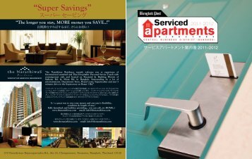 サービスアパートメント案内書 2011–2012 - Bangkok Post