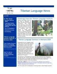 Tibetan Language News - Tibetan Language Institute Website