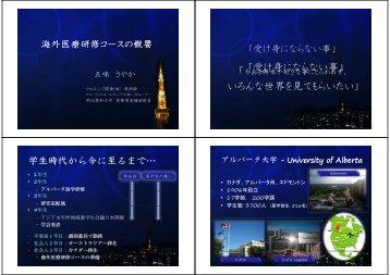 鶴橋 ブランド コピー 時計 | カルティエ パンテール ドゥ ウォッチ MM CRWGPN0011