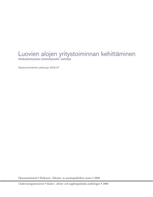 Luovien alojen yritystoiminnan kehittäminen ... - Opetusministeriö