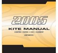 2005 KITE MANUAL - Cabrinha