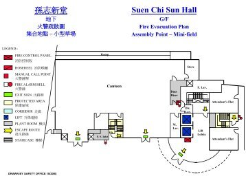 Suen Chi Sun Hall 孫志新堂 - Safety.hku.hk