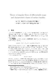 Theory of singular fibers of differentiable maps and characteristic ...