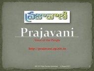 Voice of the People http://prajavani.ap.nic.in - eGovReach