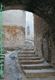 Traditional Syrian Architecture - CORPUS - Euromed Heritage