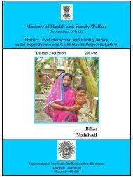 Vaishali - STATE HEALTH SOCIETY-----BIHAR