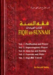 Fiqh us Sunnah (Five Volumes).pdf - World Of Islam Portal