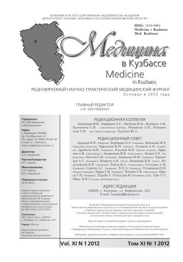 Загрузить - Медицина и Просвещение
