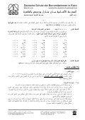 Mitteilungen der Verwaltungsleitung 10_11 ar - DSB   Kairo - Page 2