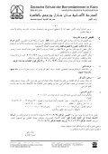 Mitteilungen der Verwaltungsleitung 10_11 ar - DSB   Kairo - Page 3