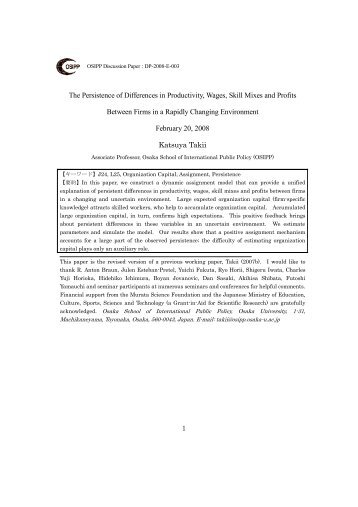 The Persistence of Differences in Productivity ... - Osaka University