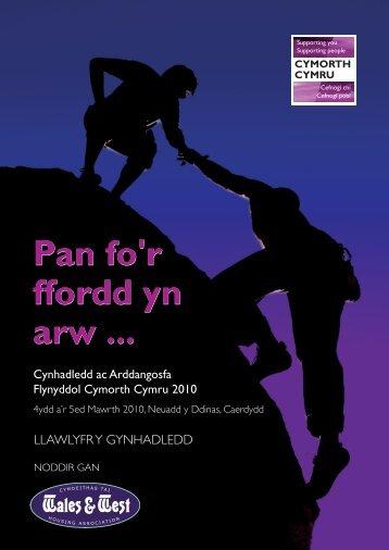 Pan fo'r ffordd yn arw ... Pan fo'r ffordd yn arw - Cymorth Cymru