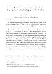 The lavta: Origins and evolution