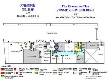 Fire Evacuation Plan RUNME SHAW BUILDING - Safety.hku.hk