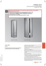 17.2 Емкостные водонагреватели. Vitocell 100-V