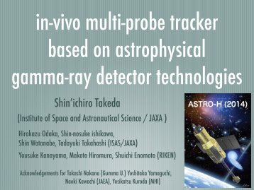 View Graph - X-ray Astronomy Group at ISAS