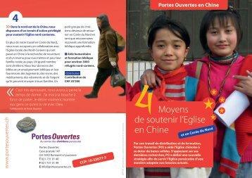 Moyens de soutenir l'Eglise en Chine