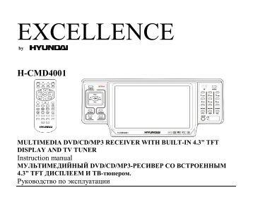 h-cmd4001.pdf - Hyundai Electronics