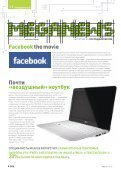 НЕСЛУЧАЙНО CUDA ИДЕМ? phpMyAdmin - Xakep Online - Page 6
