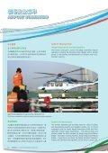 機場安全標準 - 民航處 - Page 7