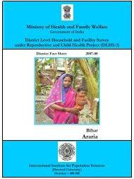 Araria - STATE HEALTH SOCIETY-----BIHAR