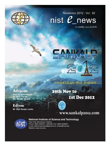 NIST e-NEWS(Vol 82, November 15, 2012)