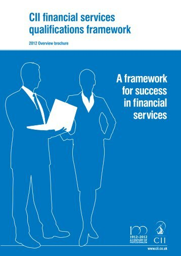 CII financial services qualifications framework - The Personal ...