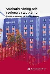 Stadsutbredning och regionala stadskärnor - Översikt av forskning ...