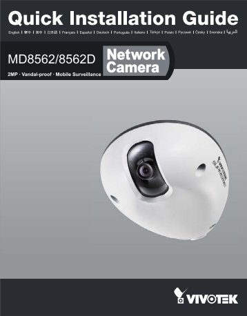 Vivotek MD8562 Quick Installation Guide - Use-IP