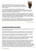 παθολογοανατομικες αλλοιωσεις της καφε αρκουδας ... - Καλλιστώ - Page 6