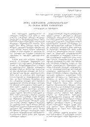 SoTa rusTavelis `vefxistyaosani~ da Tamar mefis iambikoebi