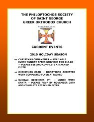 Lunch with Santa Flyer, Christmas Card, Ornament File for Website