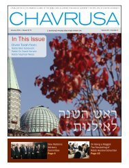 In This Issue - YU Torah Online