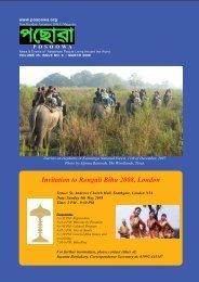 Volume 35, Issue 6, March 2008 - Posoowa