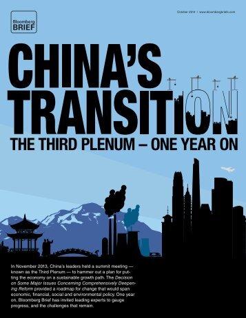 China-Plenum-opt
